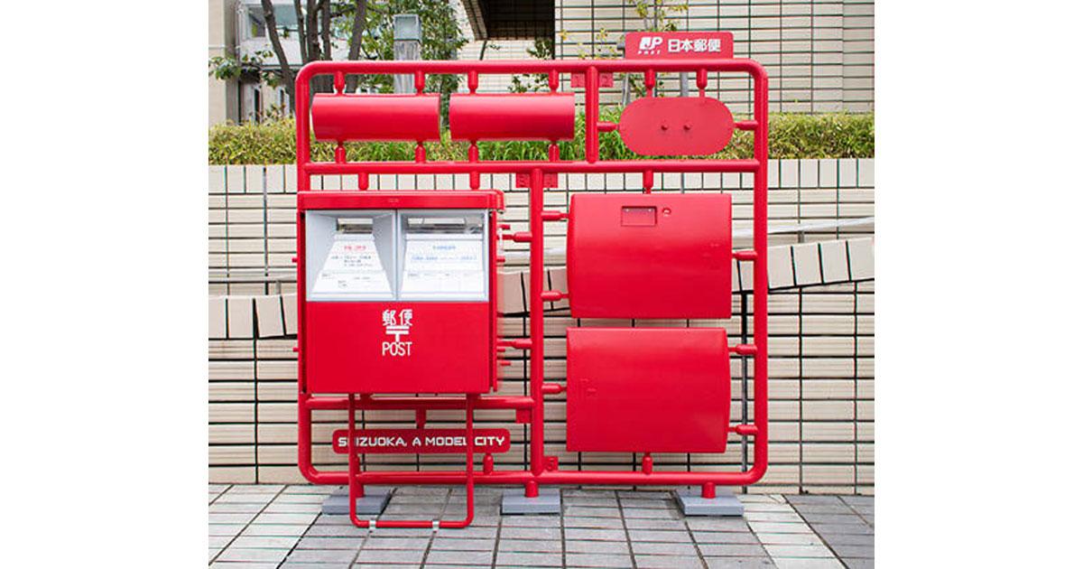 静岡市が「プラモニュメント」を設置し街をアピール 市内外で好評