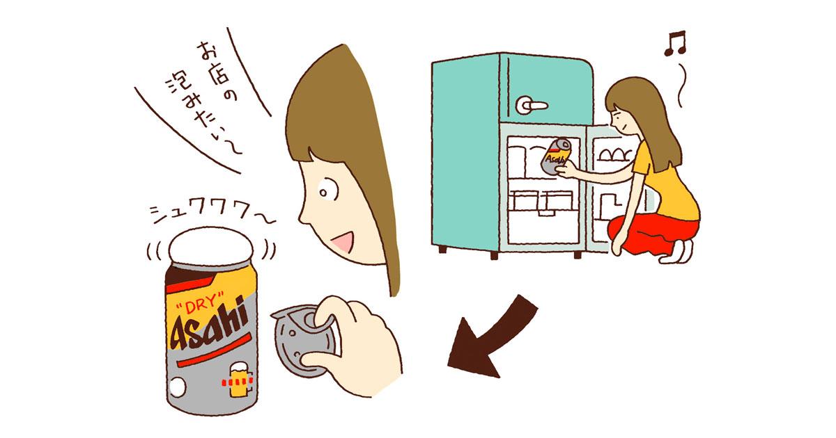 生ジョッキ缶にハマってるワタシ