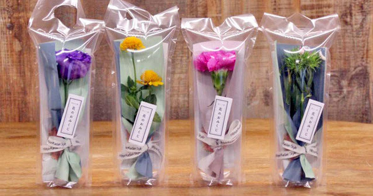日比谷花壇が「花の自動販売機」を設置 気軽に生花を購入できるように