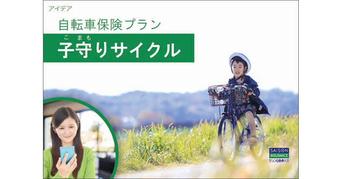 第13回販促コンペ 審査員個人賞の発表(2)