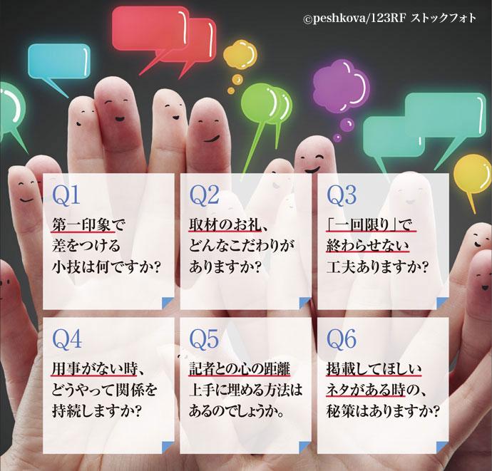 069_01.jpg