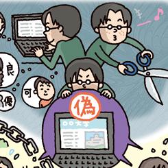 学生がつくった偽サイトで成績流出。クローズドな空間に潜むリスク