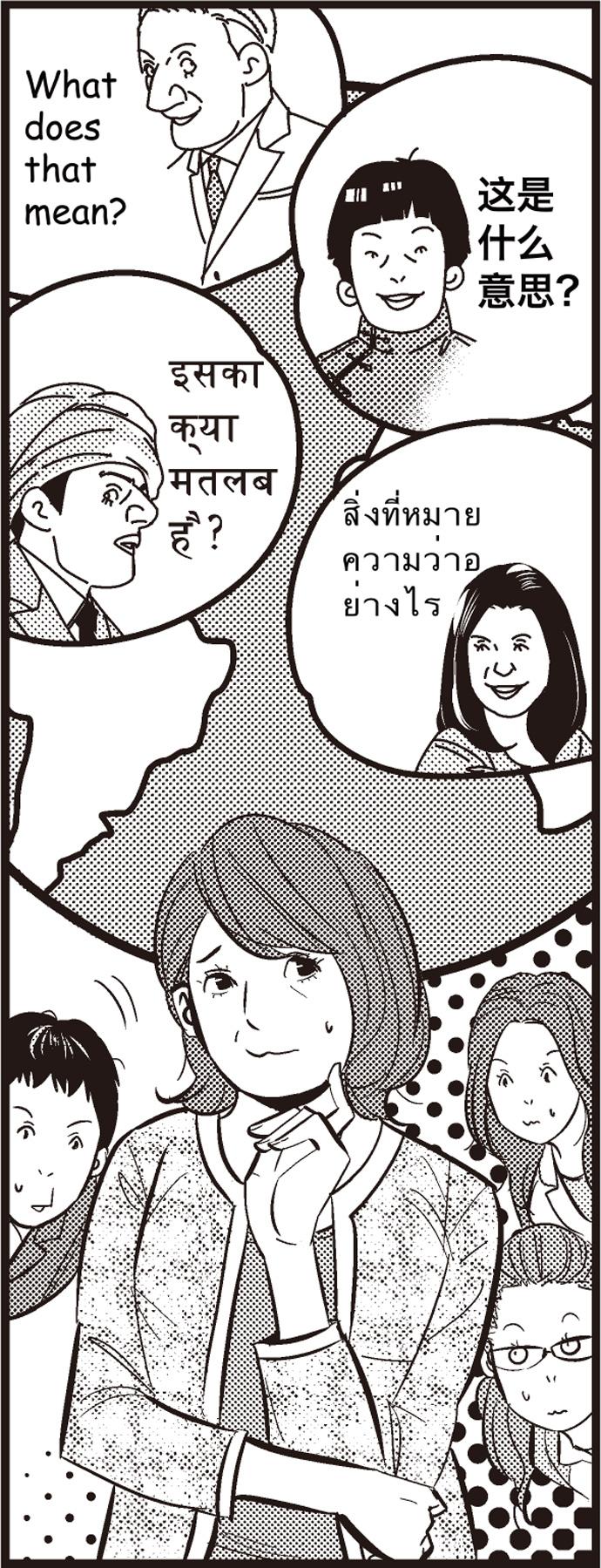 028_01.jpg