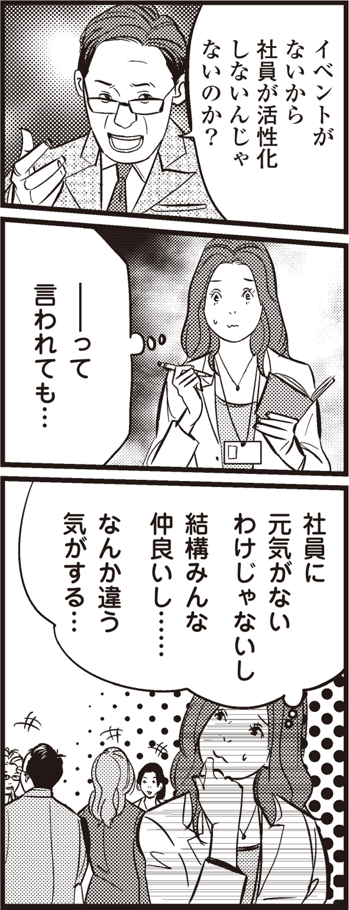 030_01.jpg