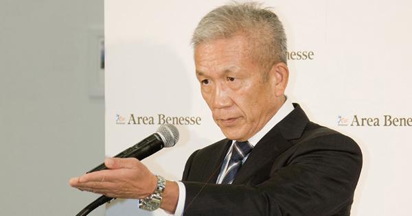 ベネッセ原田泳幸社長、「静かな自信」にあふれた新事業プレゼンを分析