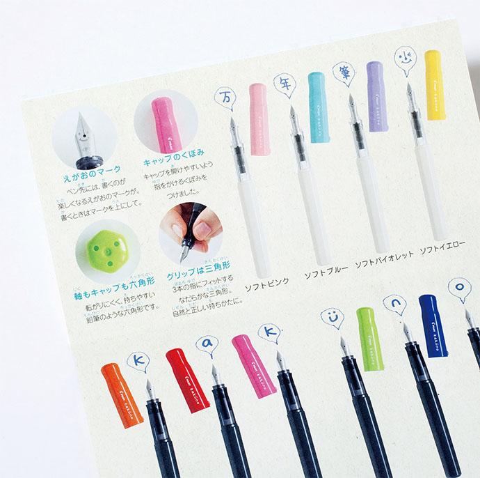 ペン先が固まったKAKUNOの万年筆   -