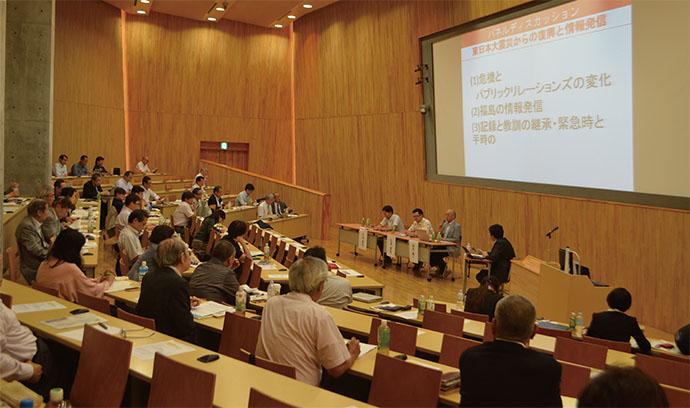 「広報で社会課題の解決を」日本広報学会が20周年記念大会開く