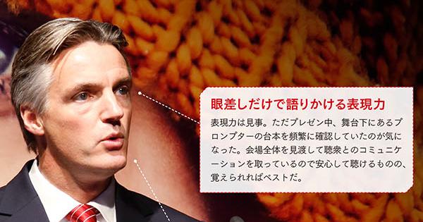 日本コカ・コーラ トップのプレゼン分析「部下との握手で示すチーム力」