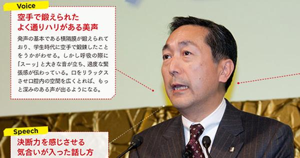 サッポロビール・尾賀社長のプレゼン分析「2分20秒で、聴衆にインパクトを残すには?」