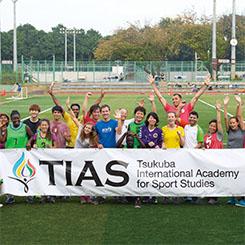 つくば国際スポーツアカデミーが誕生「東京五輪の前後で、いかに社会を変えられるか」