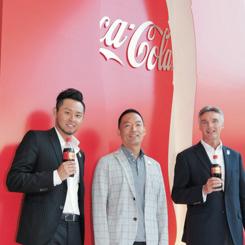 日本コカ・コーラ、新社屋からブランド資産を発信 「サステナビリティへの強い決意」示す
