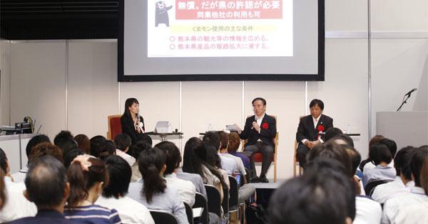 熊本・大分「攻めの情報発信」で観光振興による災害からの復興へ