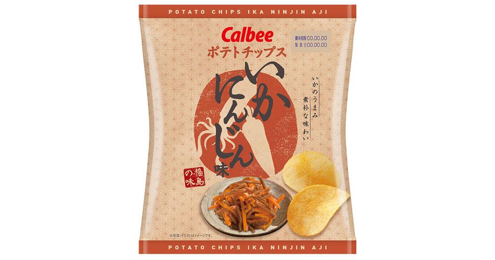 福島市民がアンバサダーに 地域限定商品で84万袋を販売