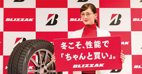 2016年のPR女王は綾瀬はるか 「PRイベント番付2016」発表