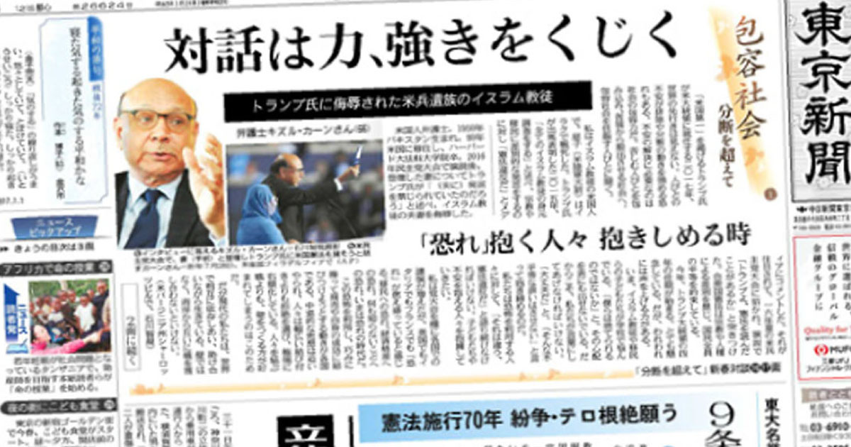 「3.11」機に原点回帰、読者と紙面をつくる東京の地方紙