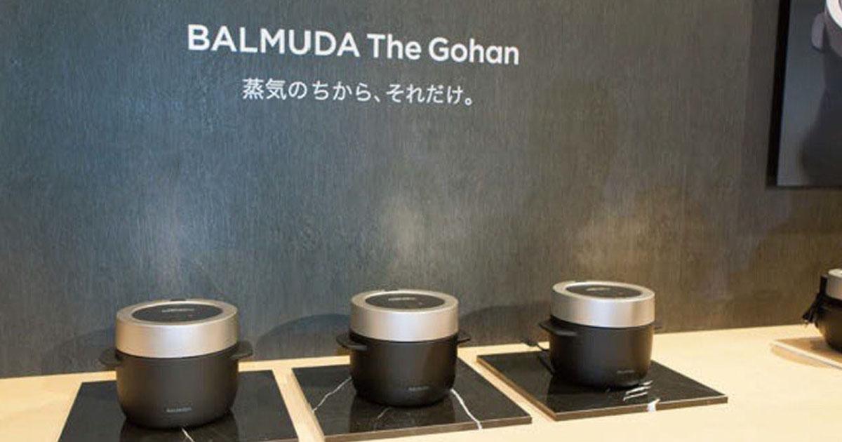 バルミューダ新型炊飯器発表会 「共感」重視する寺尾社長のプレゼン分析
