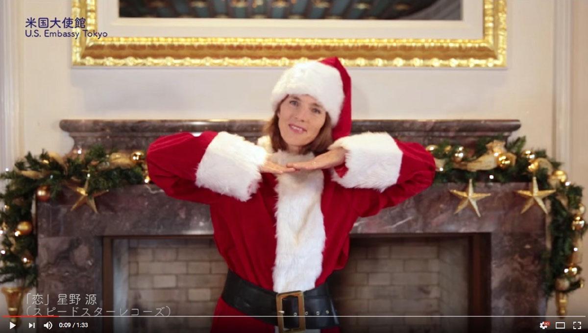 ケネディ前大使の「恋ダンス」動画 仕掛け人が語る「逃げ恥」と外交に共通する点