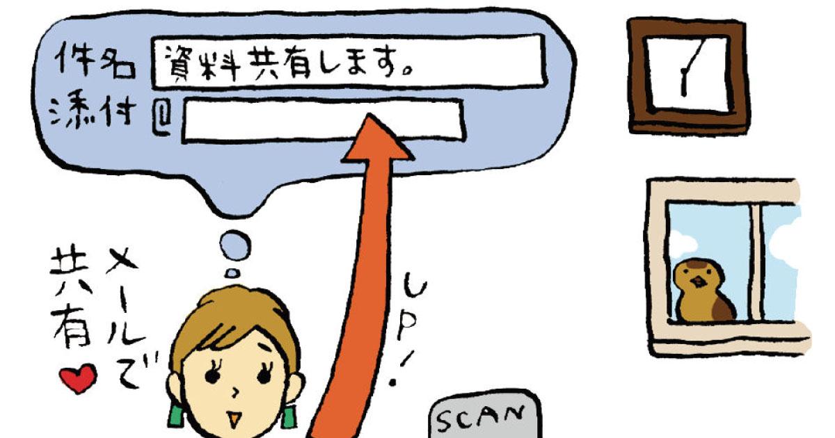 グレーゾーンを解決!報道記事の二次利用、著作権は大丈夫?Q&A