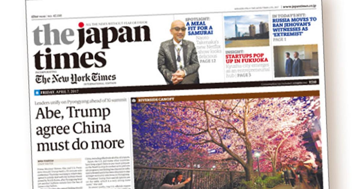 創刊120周年の英字新聞 「日本の窓」として世界に発信