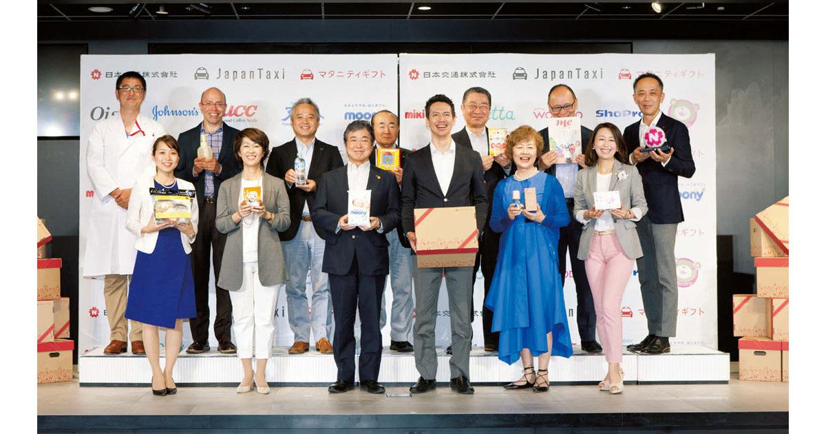 日本交通・川鍋一朗会長のプレゼンを分析「志高く、魅力的なストーリーの強さ」