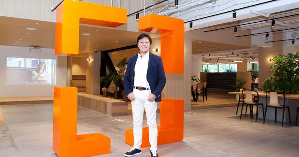 社名変更のLIFULL 働きやすい会社よりも「日本一働きたい会社」への挑戦