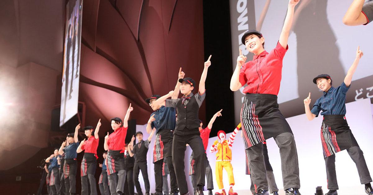 日本マクドナルドの信頼回復とビジネス転換へ 全国のクルーがダンスで一体化