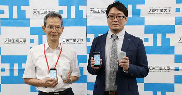 産学連携で体臭測定デバイス開発 大阪・東京でメディア説明会開く