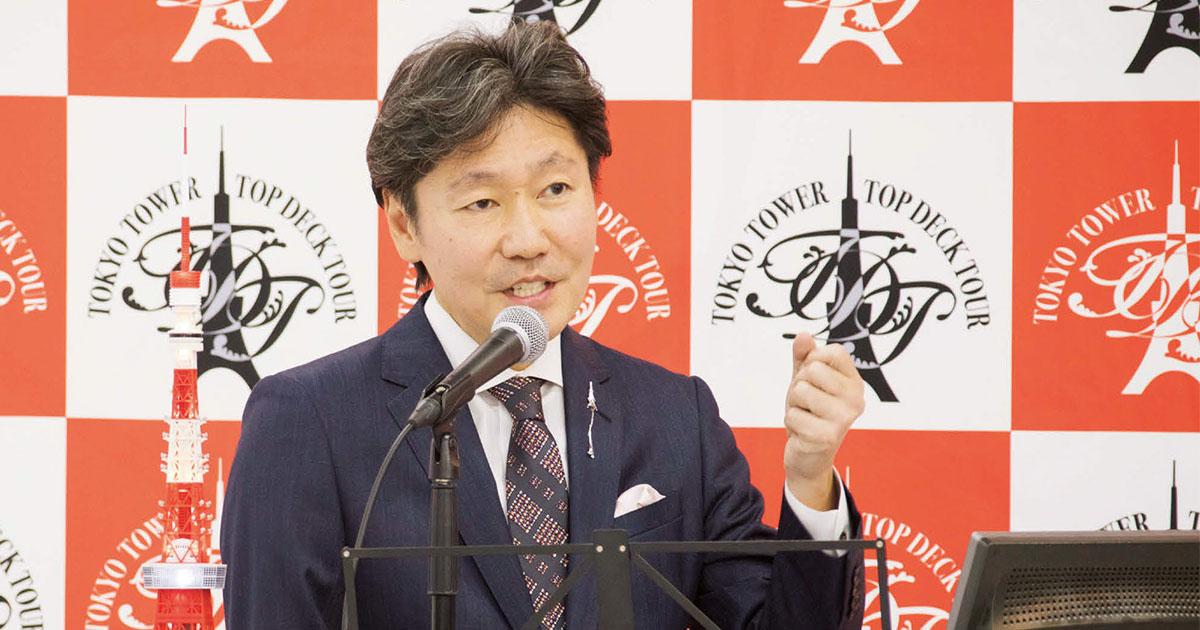 東京タワーを背負う5代目社長のプレゼン「上品で控えめな振る舞いを個性に」
