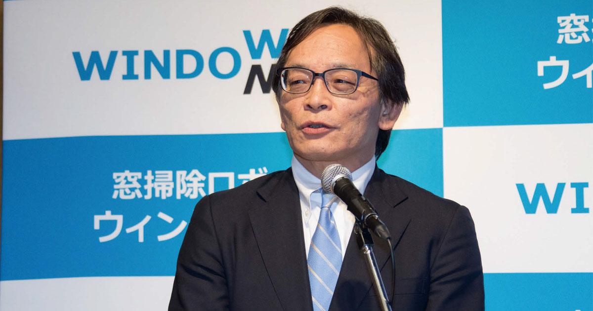 「窓掃除ロボット」発表 セールス・オンデマンド室崎社長のプレゼン分析
