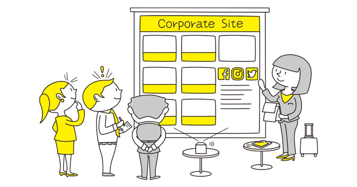 災害発生時の企業サイト運用 迷わないためのチェックリスト