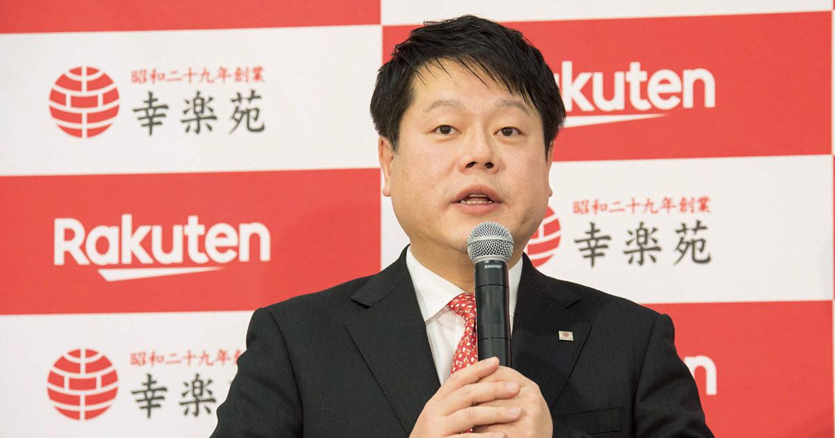 創業家3代目、幸楽苑HD・新井田昇社長のプレゼン分析