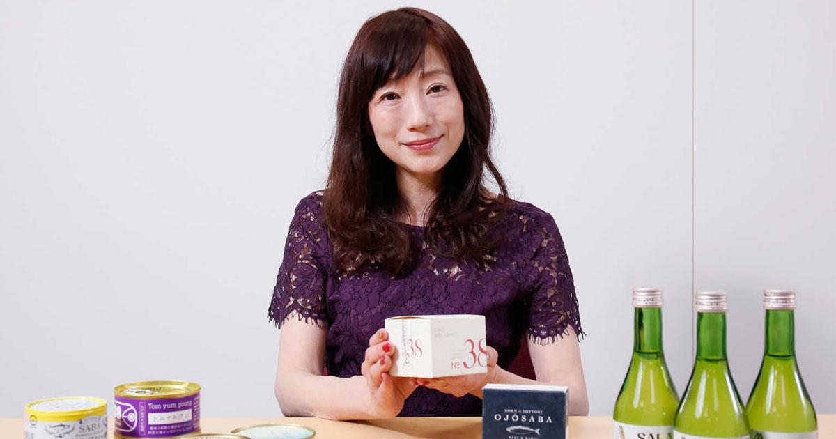 全日本さば連合会の広報担当・サバジェンヌに聞く、サバブームの裏側