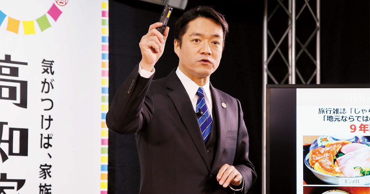 尾崎正直高知県知事のプレゼン分析「変革する覚悟と本物のリーダーシップ」