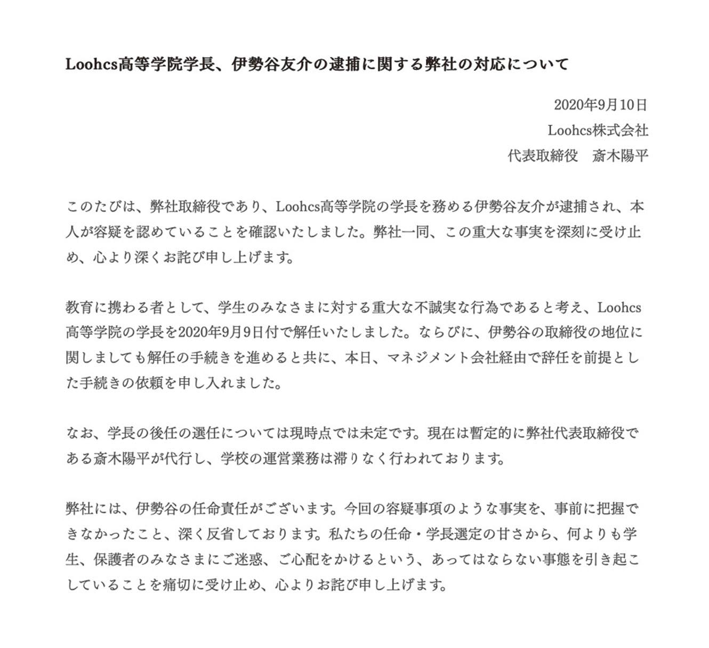 文 謝罪 誠意が伝わる謝罪文・謝罪メールの書き方と例文