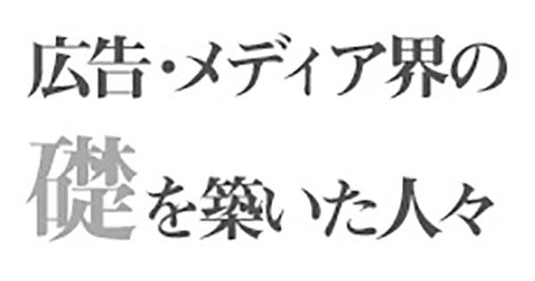 高橋圭三の画像 p1_30