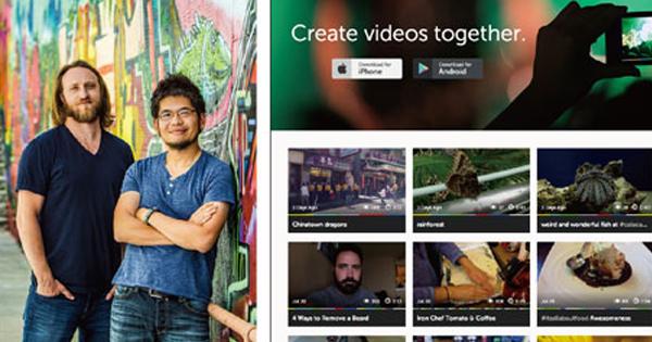 YouTube創始者が開発したビデオ共有アプリ「MixBit」登場