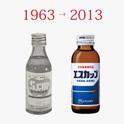 発売50周年「エスカップ」、ストイックな世界観の広告も変化