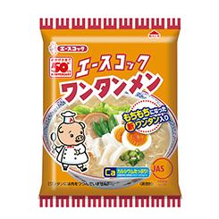 即席麺の創成期から続く基幹ブランド、エースコック「ワンタンメン」