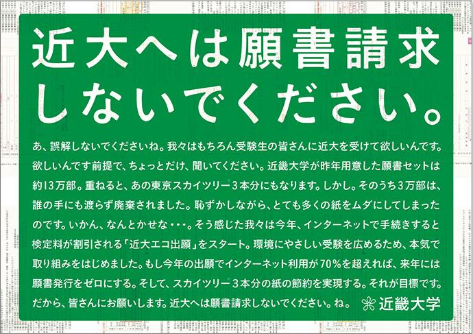 172_01.jpg