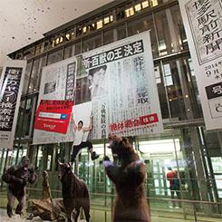 Yahoo! JAPANが仕掛ける 「絶体絶命検索キャンペーン」