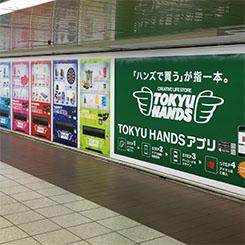 2020年東京オリンピックに向けて新たな売り場となるか!?