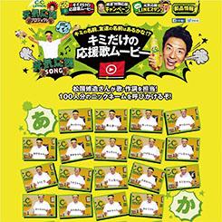 松岡修造さん自ら歌を担当 アドリブ満載の演技で100パターンの動画を制作