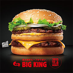 ハンバーガー競争時代に突入!他との違いを実感させるバーガーキングのキャンペーン