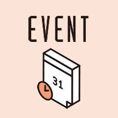 JACEイベントアワードに見る、イベントの社会的な効果