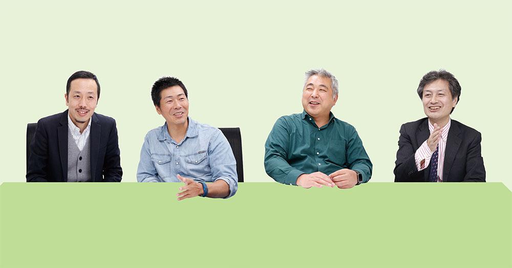 どうする?デジタルマーケターのキャリアデザインー4人の先駆者が徹底議論!