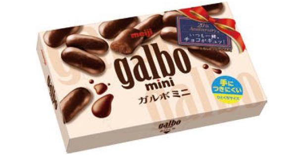 発売21年目を迎えた明治「ガルボ」、ライフスタイル変化に合わせたリニューアルが愛される秘訣に