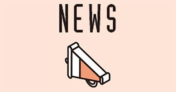 ダイジェスト ニュース