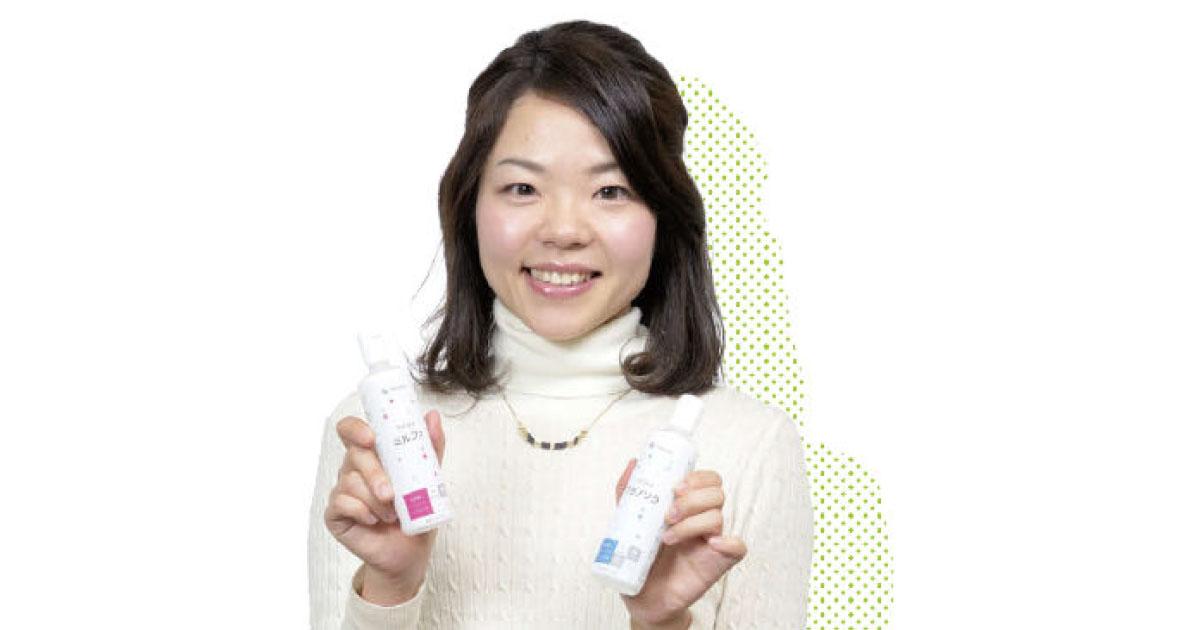 研究開発からマーケターに、リブランディングに取り組むメニコンの女性マーケター