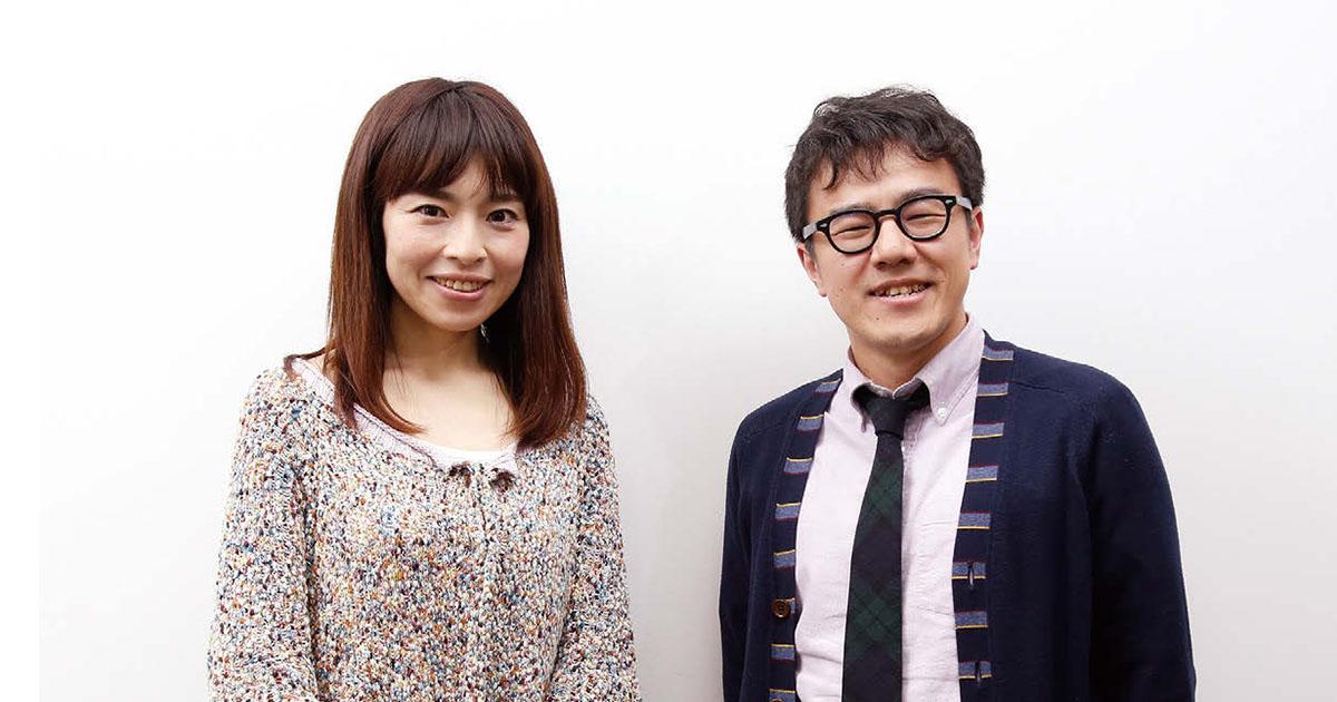 若者心理とコピーライター:東京大学・久保友香 × 電通・三島邦彦