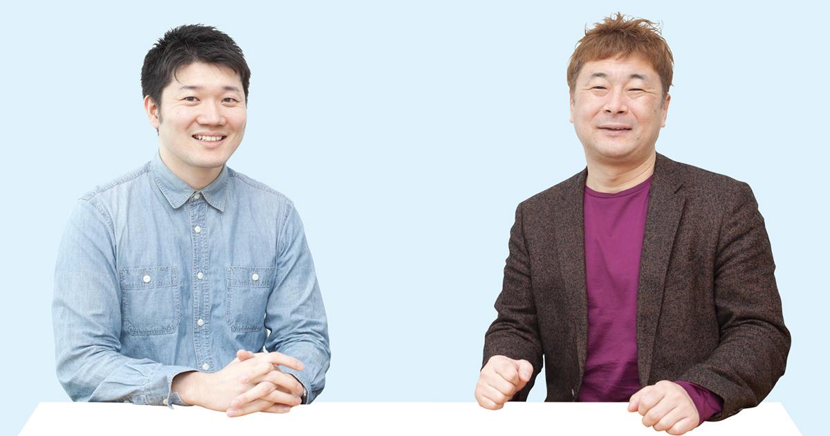 働き方改革とコピーライター:千葉商科大学・常見陽平×電通・阿部広太郎